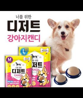 너를위한디저트 강아지캔디 L,M사이즈